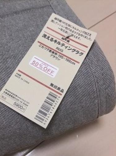 DSCF7712.JPG