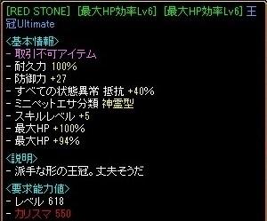 RedStone 14.09.08[04](V.2014_11_07__12_39_16).jpg