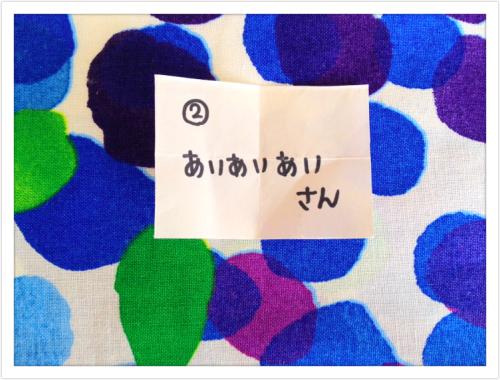 201401311113_0511_iphone.jpg