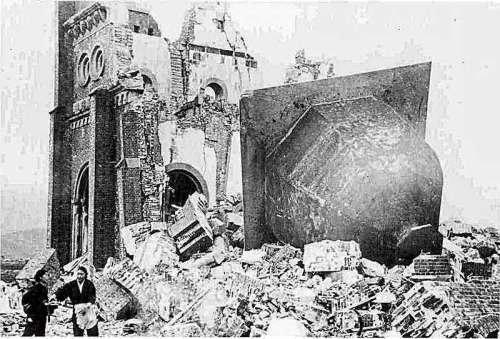 原爆廃墟.jpg