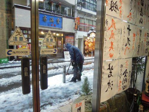 雪かきコジロー.jpg