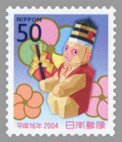 280101 平成16年年賀切手.jpg