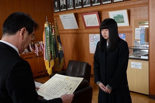 2015_02_25_北方領土の日ポスコン表彰伝達式_001.JPG
