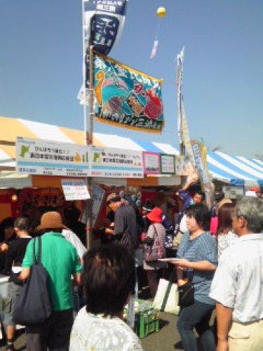 131012_10関東ドマンナカ祭り出店.JPG