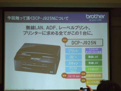 ブラザー09.JPG
