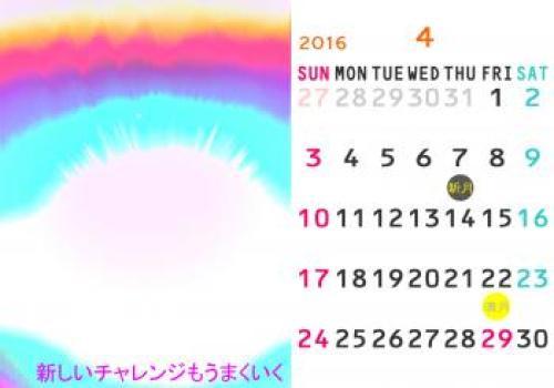04_convert_20151008213526.jpg