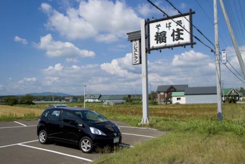 8-_有限会社ツルノ(蕎麦福住)看板2.jpg