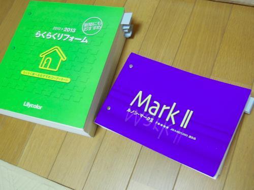 th_2DSCN8488.jpg
