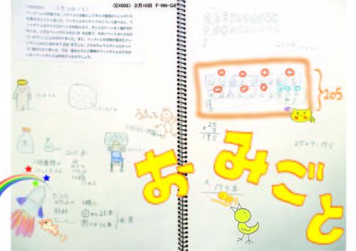 ex003-f-nn-g6.jpg