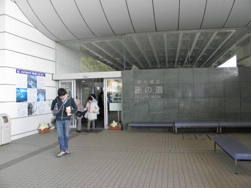 P3280318.JPG