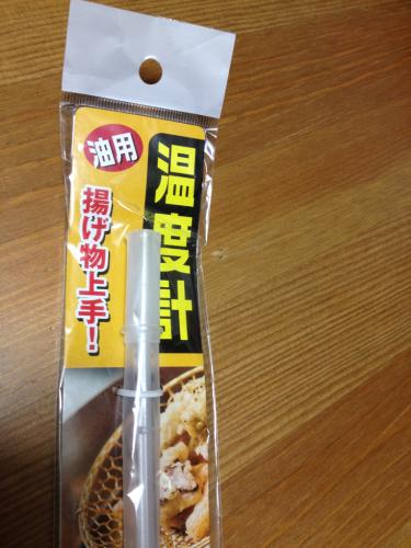 100円図鑑 / ダイソー/料理用温度計