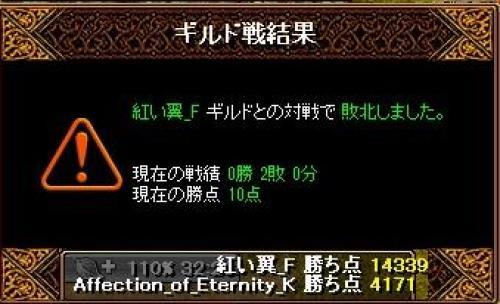 3月4日Gv結果.jpg