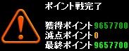 pv(夢と希望 2