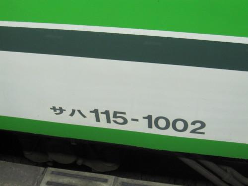 IMG_0756.JPG