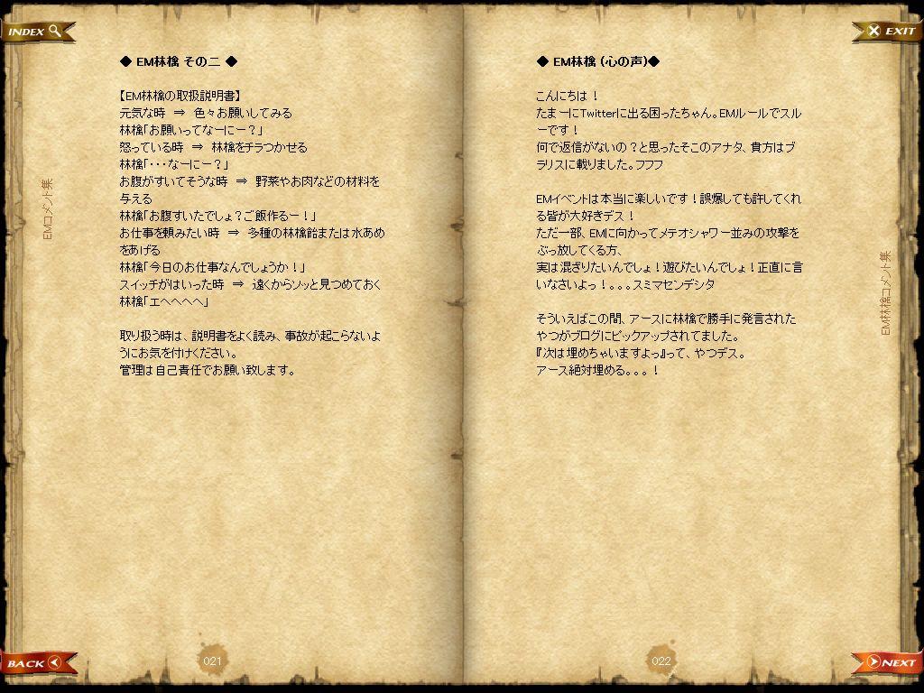 21、22ページ