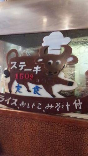 201501_つくし野・コナ04.jpg