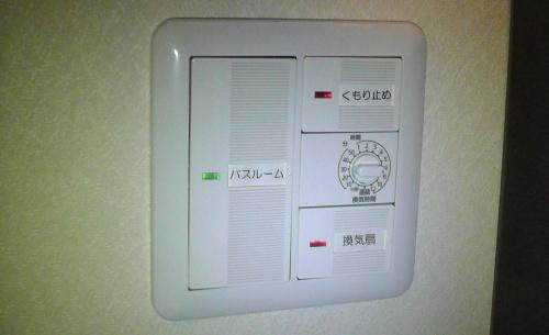 電子式タイマのWTC53915Wに交換して左右入れ替え