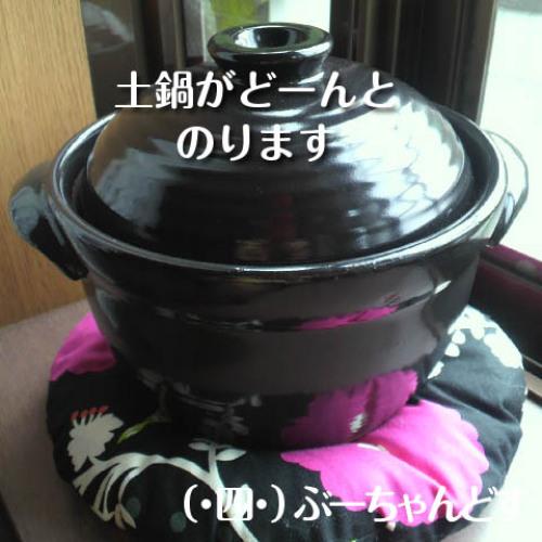 201206092.jpg