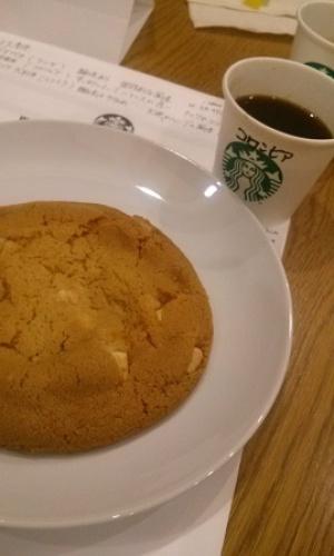 マカダミアナッツのクッキー.jpg