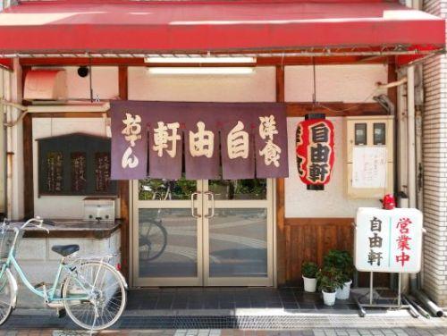jiyuuken_h260727_01.jpg