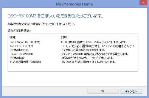 PMTSV01.jpg