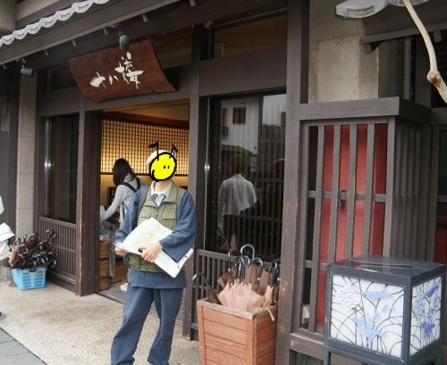 岐阜17091701.jpg