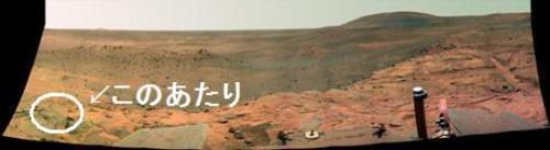 NASA~火星探査