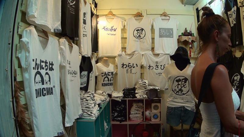 22-110-240 Tシャツ.JPG