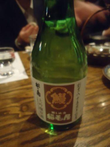 稲毛屋17(お土産).JPG