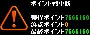 Pv(暴風雨