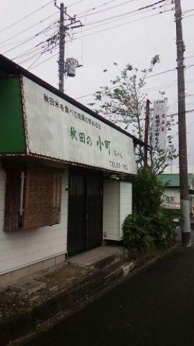 201610_祇園・酒場02.jpg