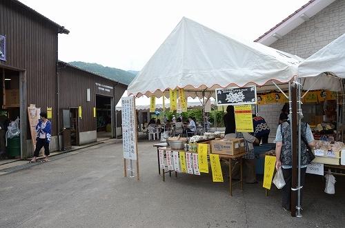 第4回枝川内あじさい祭り 125.jpg