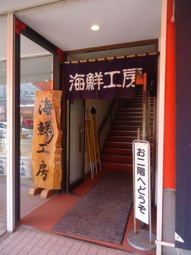 余市06(かきざき).JPG
