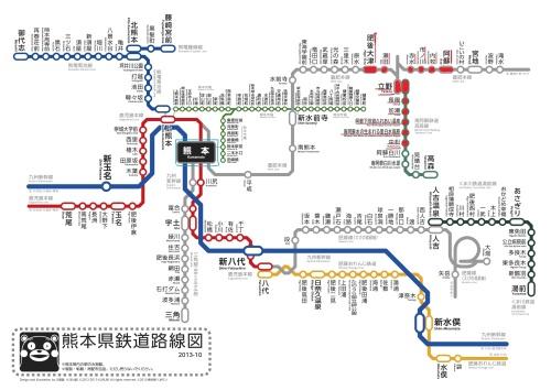 南阿蘇鉄道の通れない区間 1.jpg