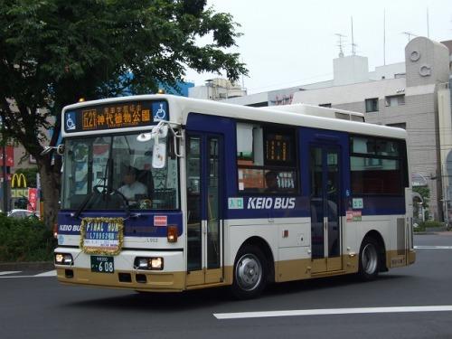 京王「チョロQバス」さよなら運...