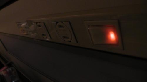 灯すると、スイッチのネオン灯が点灯