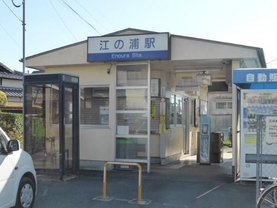 駅間さるき 西鉄天神大牟田線(江...