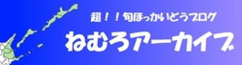 【決定稿】ロゴver.6.1.jpg