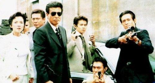 七曲署捜査一係'98.jpg