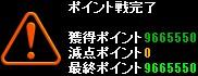 Pv(ψ風花ψ