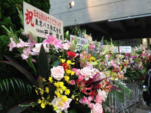 201207251830_5057_iphone.jpg