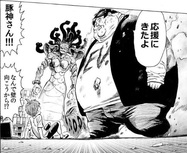 まさかの豚神DEV.jpg