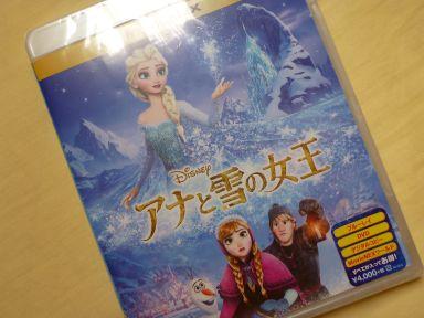 20140805アナと雪の女王 MovieNEX ブルーレイ+DVDセット.jpg