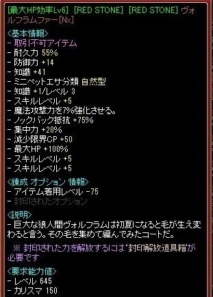RedStone 14.10.22[08](V.2014_10_31__10_49_04).jpg