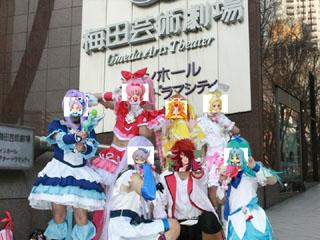 20120402(梅田芸術劇場).jpg
