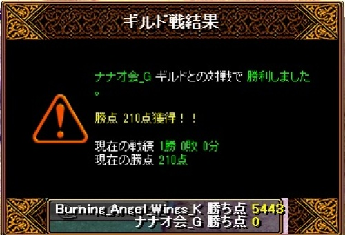 RedStone 13.11.26[01].jpg