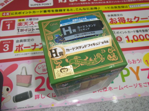 RIMG1584.JPG