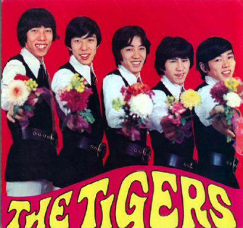 一覧 グループ サウンズ 【1967年ヒット曲】昭和42年の年間シングルランキング30