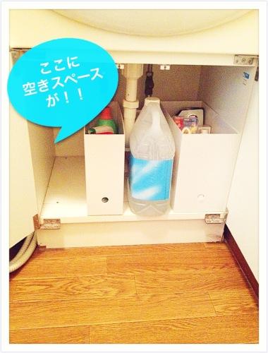 201310191715_1508_iphone.jpg