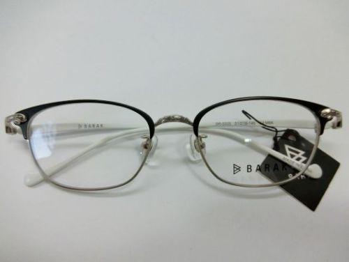 BR-5005_h280222_01.jpg